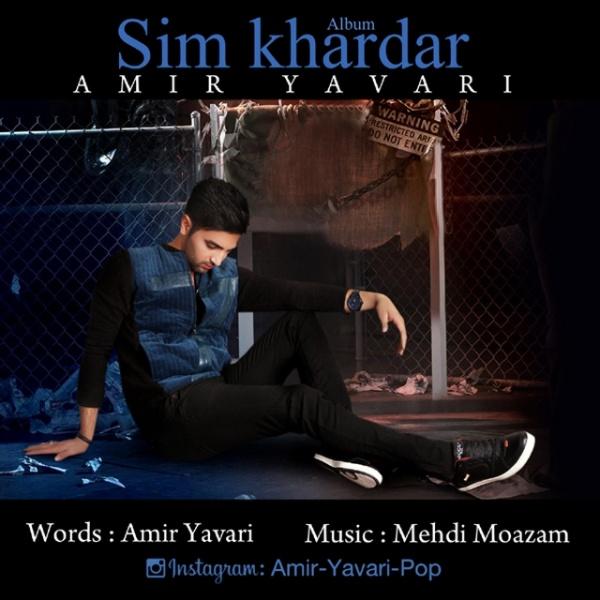 Amir Yavari - Sim Khardar