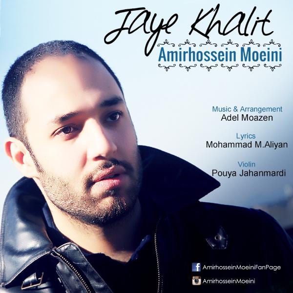 Amirhossein Moeini - Jaye Khalit