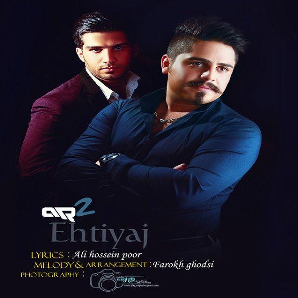 Arash & Armin (Ar2) - Ehtiaj