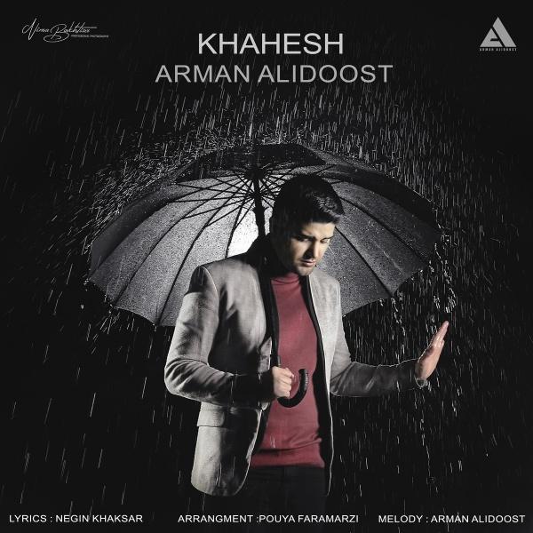 Arman Alidoost - Khahesh