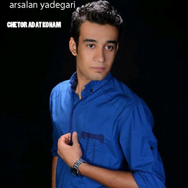 Arsalan Yadegari - Chetor Adat Konam