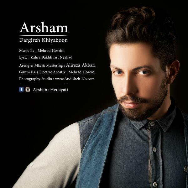 Arsham Hedayati - Dargire Khiaboon
