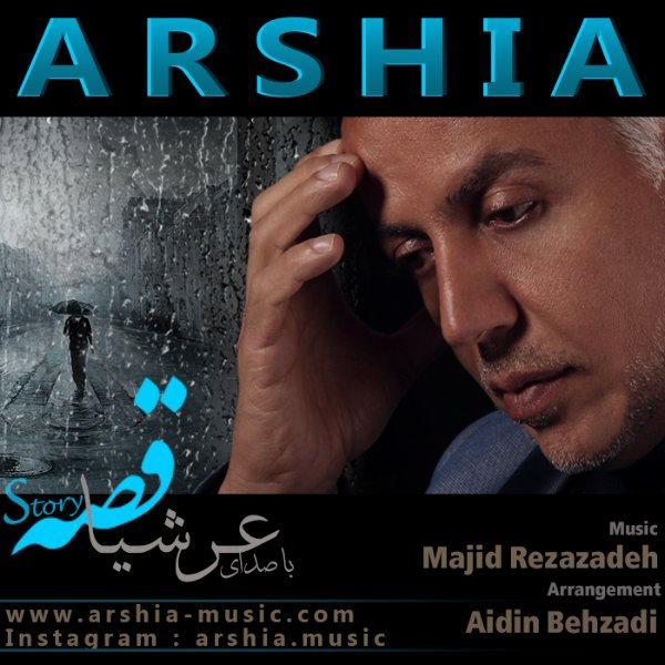 Arshia - Ghesseh