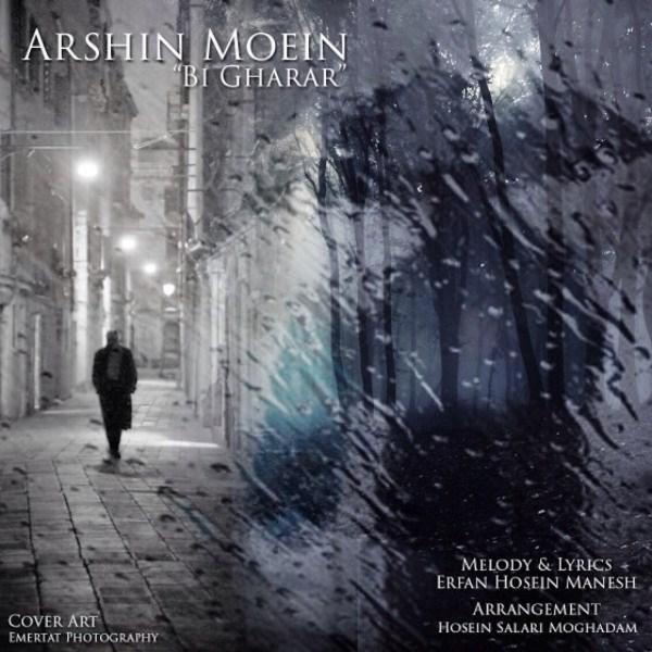 Arshin Moein - Bi Gharar