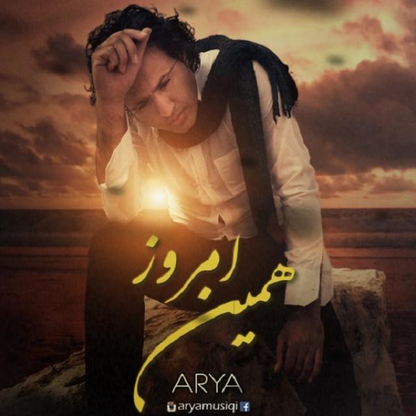 Arya - Hamin Emruz