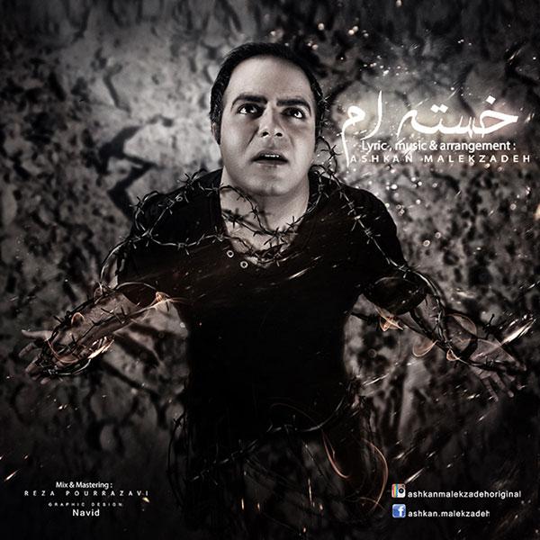 Ashkan Malekzadeh - Khasteam