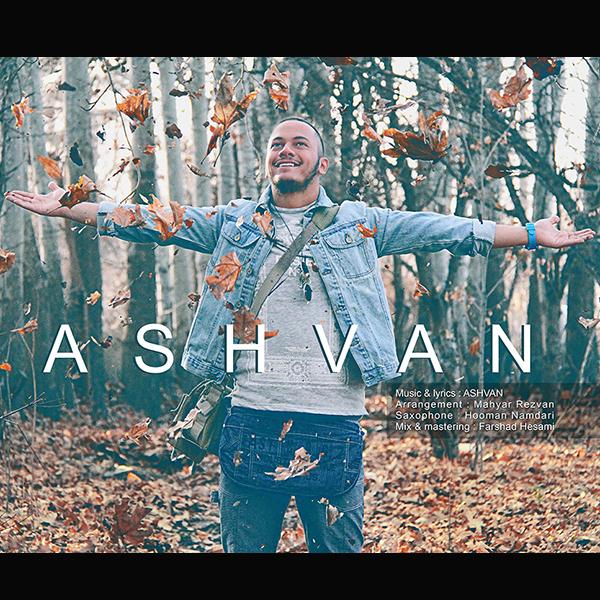 Ashvan - Hanoozam Mishe