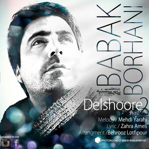 Babak Borhani - Delshoore 2