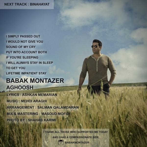 Babak Montazer - Aghoosh