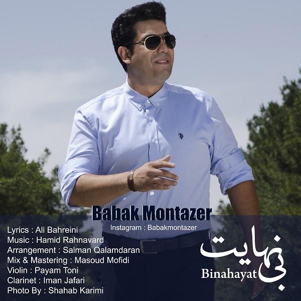 Babak Montazer - Bi Nahayat