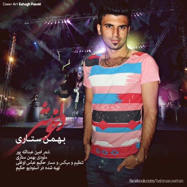 Bahman Sattari - Delkhoshi