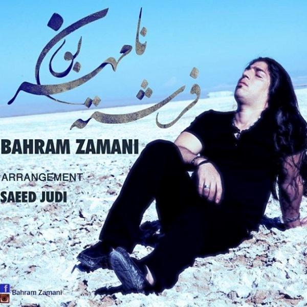 Bahram Zamani - Fershteh Na Mehrabon
