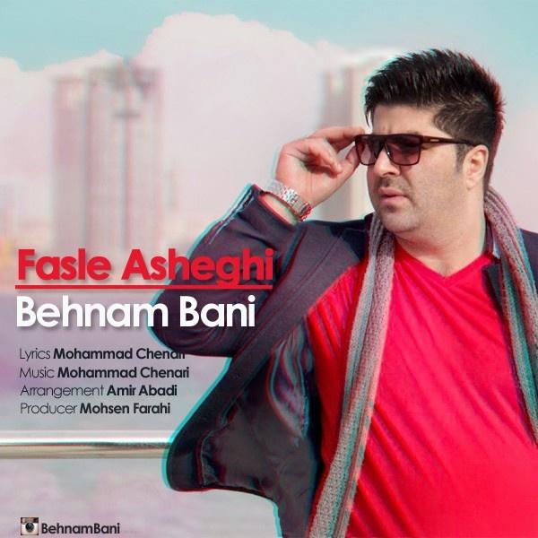 Behnam Bani - Fasle Asheghi
