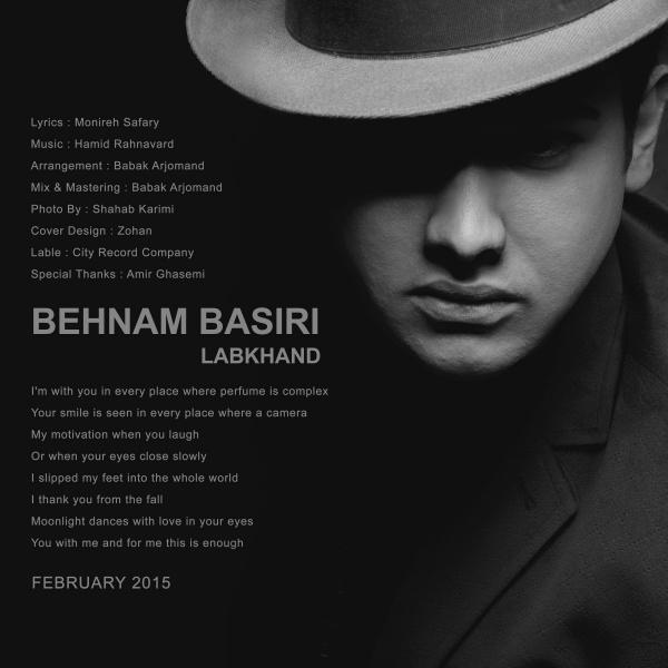 Behnam Basiri - Labkhand