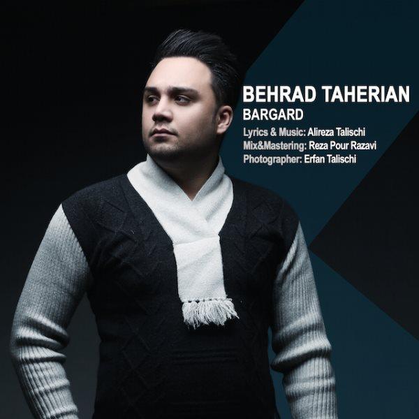 Behrad Taherian - Bargard