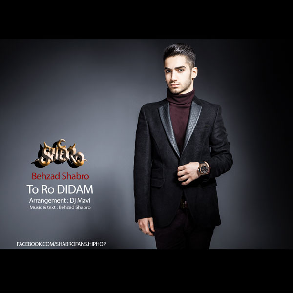 Behzad Shabro - To Ro Didam