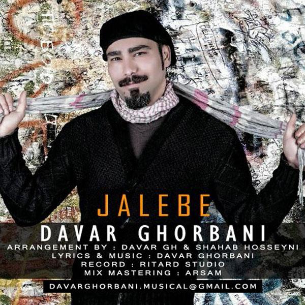 Davar Ghorbani - Jalebe