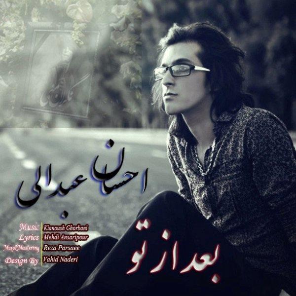 Ehsan Abdali - Bad Az To