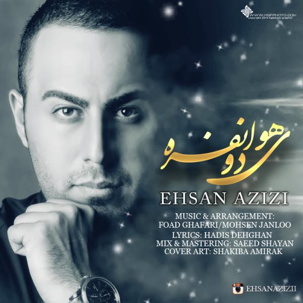 Ehsan Azizi - Havaye Do Nafare