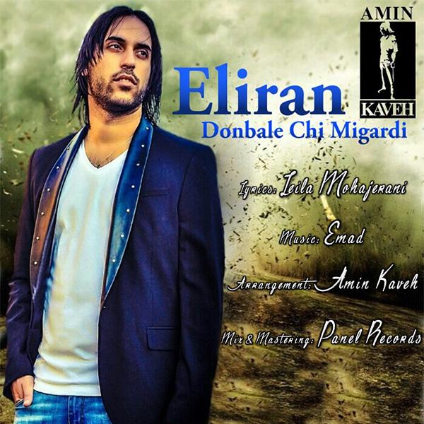 Eliran - Donbale Chi Migardi