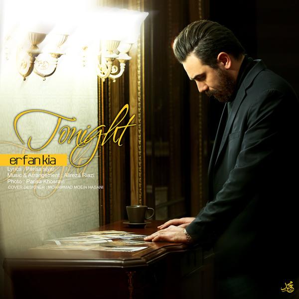 Erfan Kia - Emshab