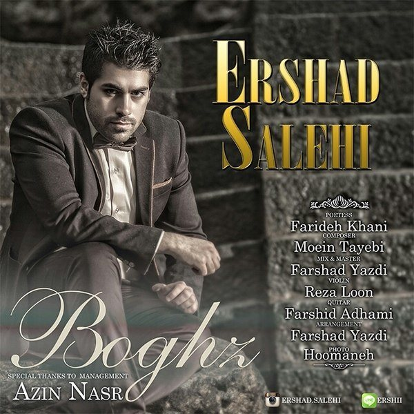 Ershad Salehi - Ershad Salehi - Boghz