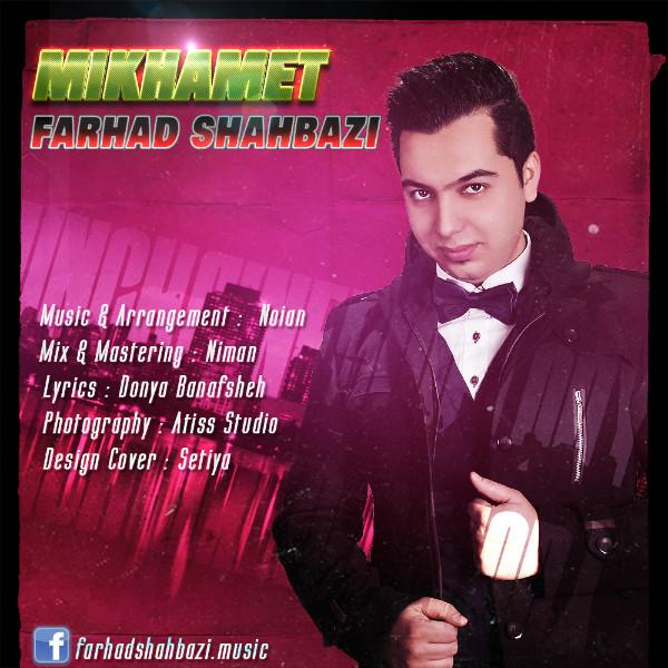 Farhad Shahbazi - Mikhamet