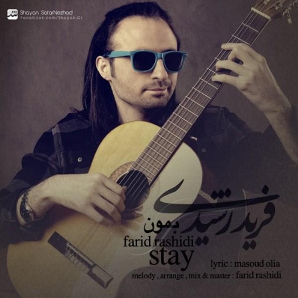 Farid Rashidi - Bemoon