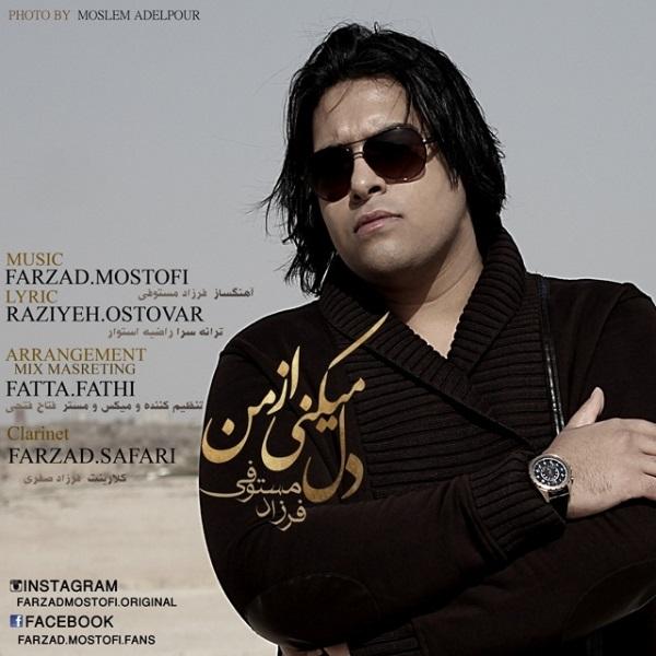 Farzad Mostofi - Del Mikani Az Man