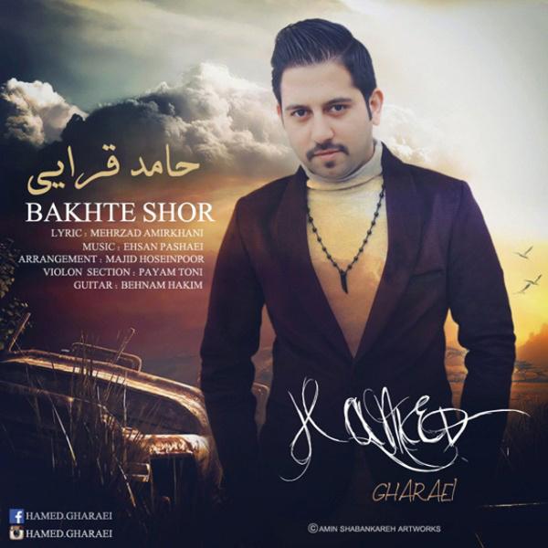 Hamed Gharaei - Bakhte Shoor
