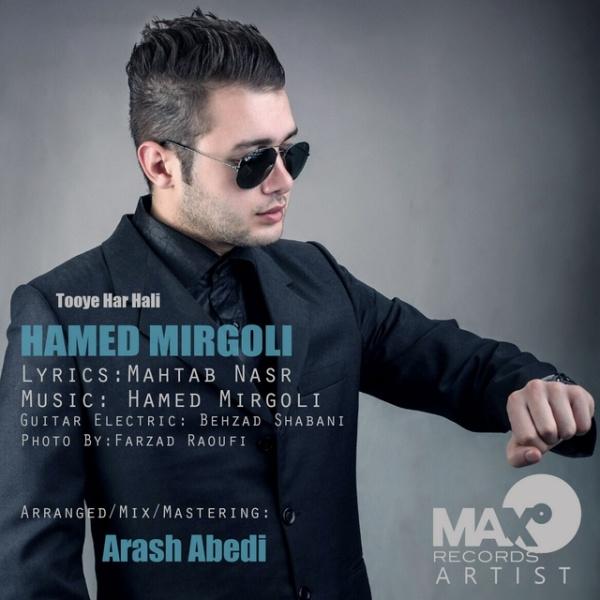 Hamed Mirgoli - Tooye Har Hali