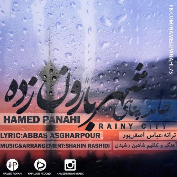 Hamed Panahi - Shahre Baron Zade