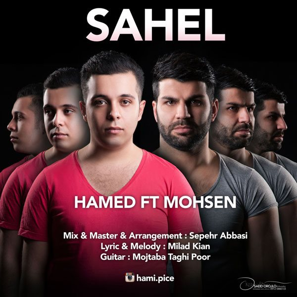 Hamed - Sahel (Ft Mohsen)