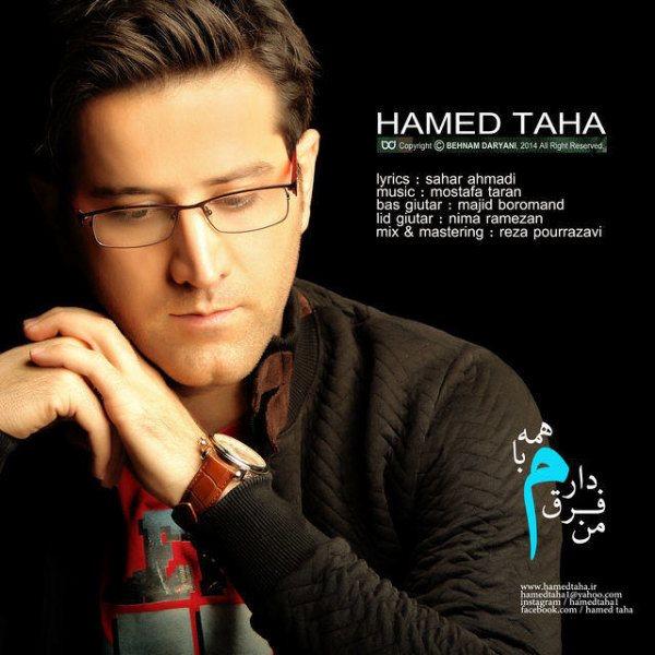 Hamed Taha - Man Fargh Daram