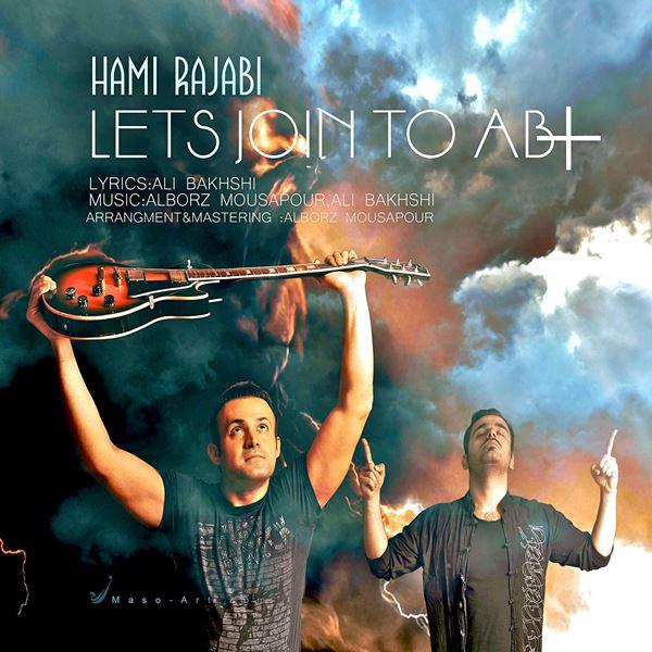 Hami Rajabi - AB-Plus