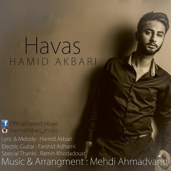 Hamid Akbari - Havas