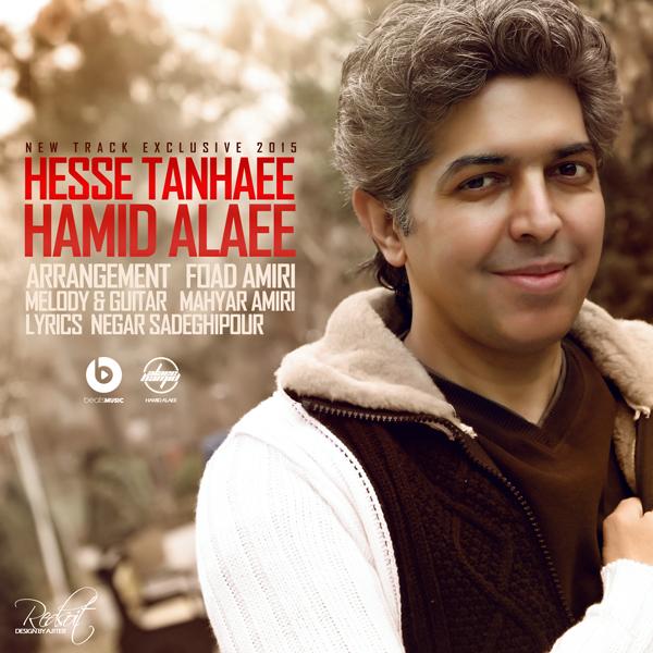 Hamid Alaee - Hesse Tanhaei