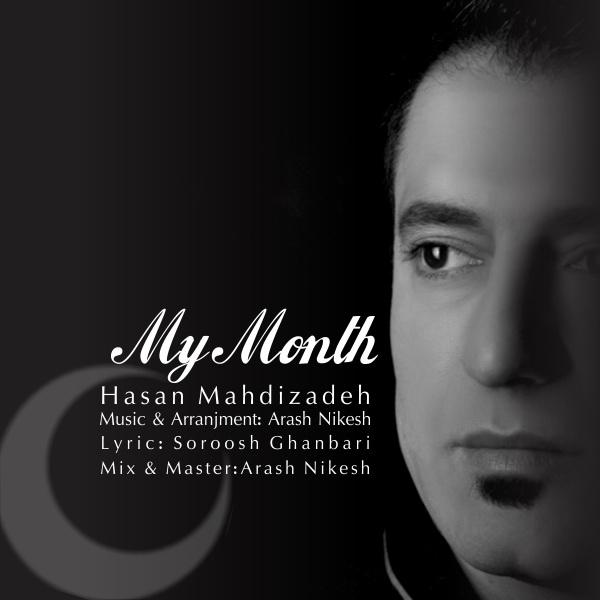Hasan Mahdi Zadeh - Mahe Man