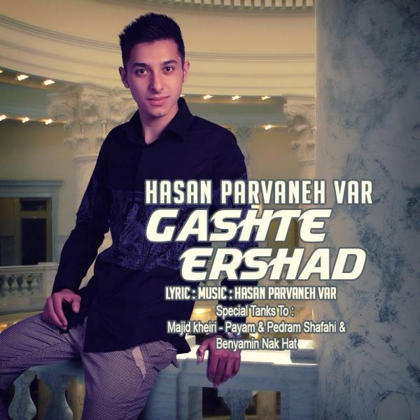 Hasan Parvaneh Var - Gashte Ershad