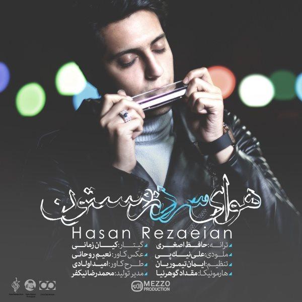 Hasan Rezaeian - Havaye Sarde Zemestoon