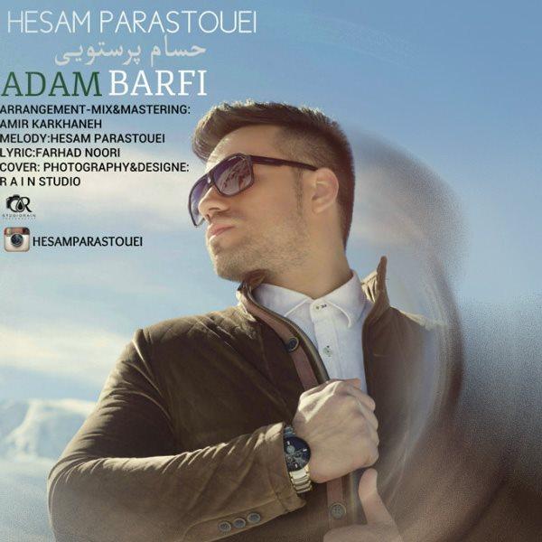 Hesam Parastouei - Adam Barfi