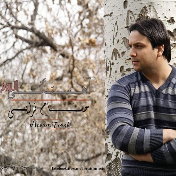 Hessam Torabi - Boye Mohat