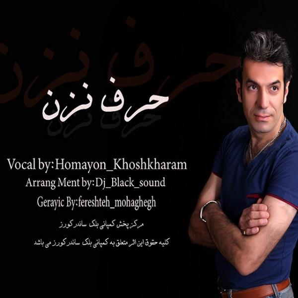 Homayon Khoshkharam - Harf Nazan