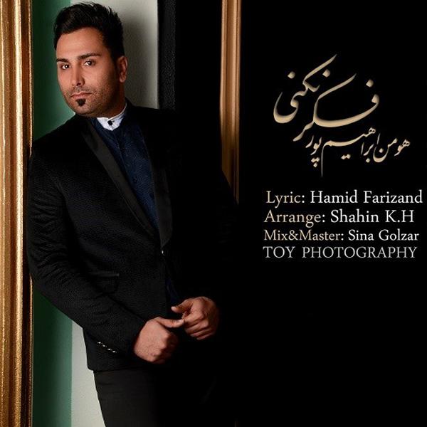 Hooman EbrahimPour - Fekr Nakoni