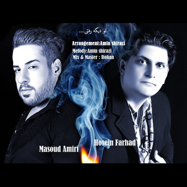 Hosein Farhad - To Dg Rafti (Ft Masoud Amiri)