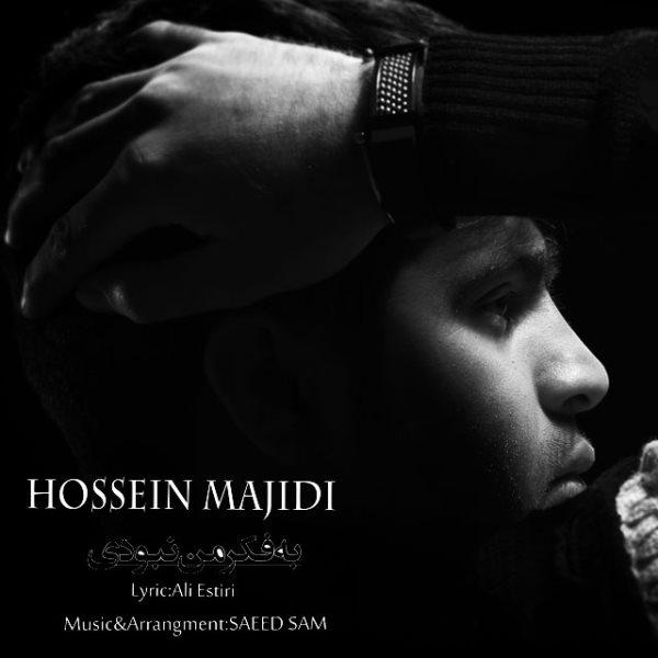 Hossein Majidi - Be Fekre Man Nabodi