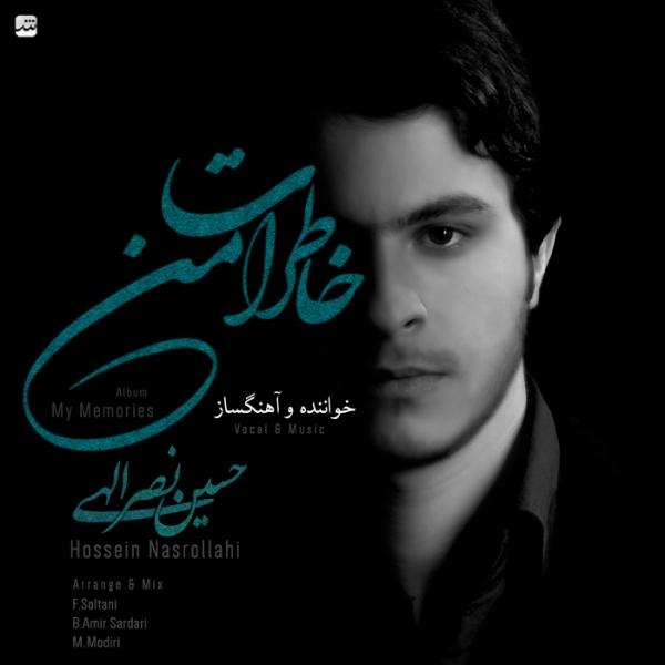 Hossein Nasrollahi - Cheshmato Va Kon