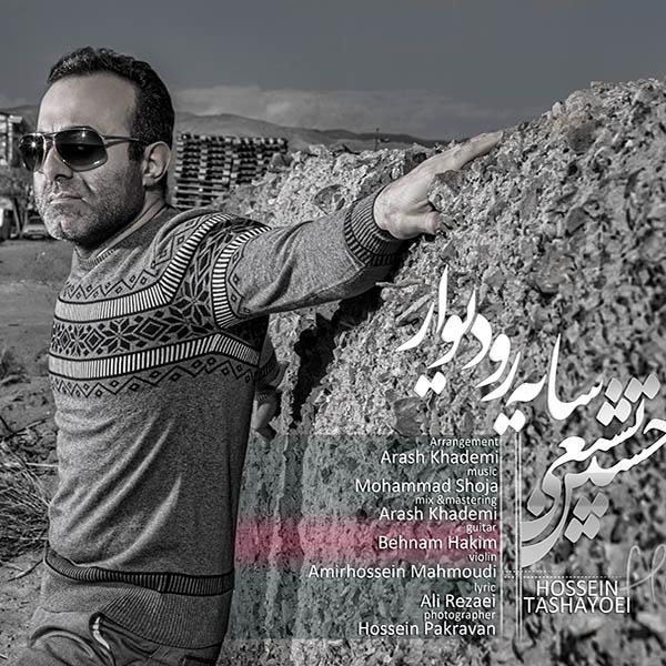 Hossein Tashayoei - Ye Saye Ro Divar