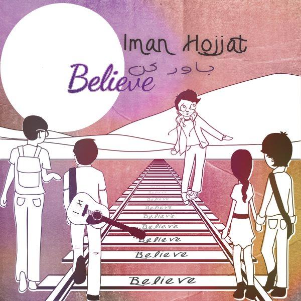 Iman Hojjat - Believe Me