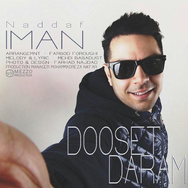Iman Naddaf - Dooset Daram